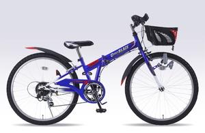 M-824F-BL マイパラス 子ども用自転車 MTB 24インチ(ブルー) MYPALLAS