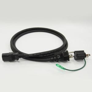 TR-PS2 トライオード 電源ケーブル(2.0m) TRIODE