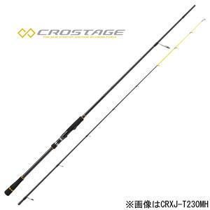 CRXJ-S250M/HT メジャークラフト 「三代目」クロステージ ひとつテンヤモデル 2.5m 2ピース スピニング バーサタイルモデル MajorCraft CROSTAGE ひとつテンヤロッド 船竿