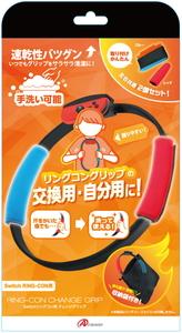 Switch Switchリングコン用 チェンジグリップ アンサー ANS-SW106 現金特価 NEW売り切れる前に☆