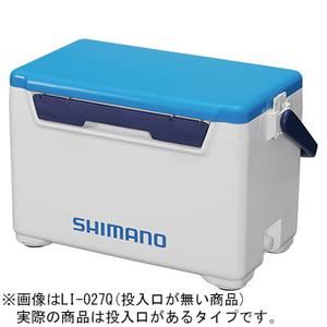 LI-227Q(Sホワイトブル-) シマノ インフィクス ライト2 270 27L(Sホワイトブルー) SHIMANO INFIX LIGHT  270 クーラーボックス