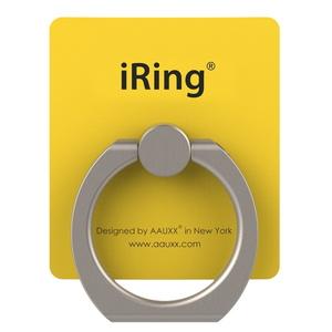IRING-MY AAUXX iRing Mikado Yellow
