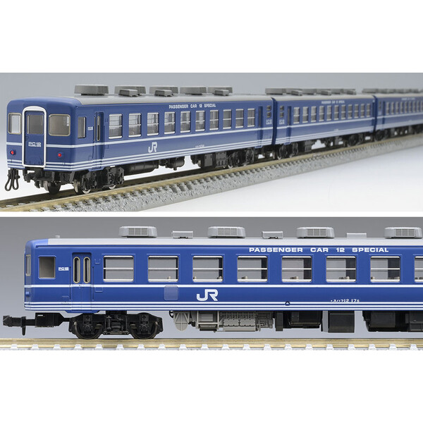 [鉄道模型]トミックス (Nゲージ) 98727 JR 12系客車(シュプール大山号用)6両セット