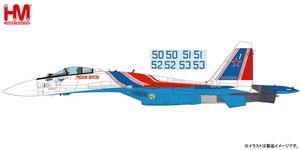 1/72 Su-35S フランカーE