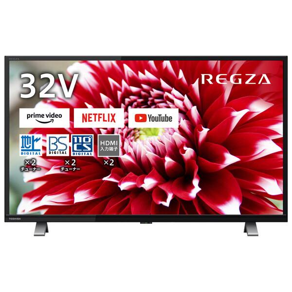テレビ 32型 32V34 東芝 32型 地上・BS・110度CSデジタル ハイビジョンLED液晶テレビ (別売USB HDD録画対応) REGZA