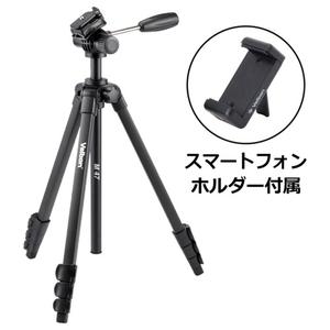 M47+スマ-トフオンホルダ- ベルボン スマホ三脚 期間限定お試し価格 Velbon 百貨店 スマートフォンホルダー M47