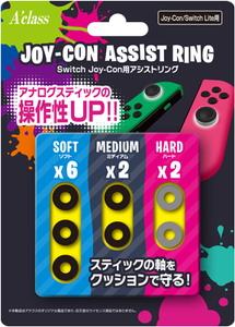 当店は最高な サービスを提供します Switch Joy-Con用 気質アップ アシストリング アクラス SASP-0595