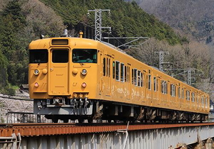 [鉄道模型]グリーンマックス (Nゲージ) 30971 JR113系2000番台・40N体質改善車・B-12編成・中国地域色 基本4両編成セット(動力付き)