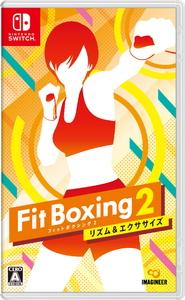 Switch Fit 定番 Boxing WEB限定 2 -リズム NSW エクササイズ- イマジニア HAC-P-AXF5A フィットボクシング2