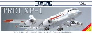1/144 TRDI XP-1 (防衛省技術研究本部)【FXNA061】 フォックスワンデザイン