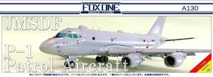 1/144 P-1 哨戒機【FXNA130】 フォックスワンデザイン