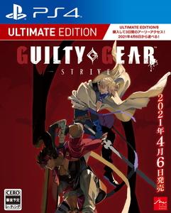 【上新オリジナルデジタル特典付】【PS4】GUILTY GEAR -STRIVE- アルティメットエディション アークシステムワークス [PLJM-16761 PS4 ギルティギア ストライブ ゲンテイ]