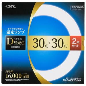 FCL-3030EXD-16H 新作通販 オーム 30形丸型蛍光灯 昼光色 FCL3030EXD16H 2本セット OHM 人気