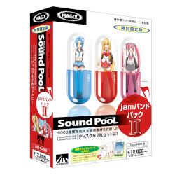 Sound PooL jamバンドパック II AHS