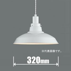 誕生日プレゼント GLF3482WH55X 後藤照明 小型ペンダント コード吊 高品質 白塗装
