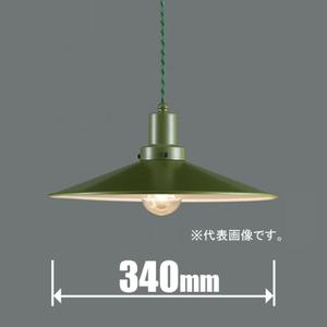 GLF3483GR85X 激安通販ショッピング 感謝価格 後藤照明 小型ペンダント 緑塗装 コード吊