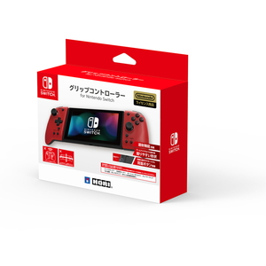 5☆好評 Switch 新作続 グリップコントローラー for Nintendo レッド ホリ NSW-300
