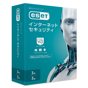 ESET インターネット セキュリティ【3台3年】 キヤノンITソリューションズ ※パッケージ(メディアレス)版