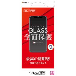 GP2523IP054 ラスタバナナ iPhone 12 mini 開催中 用 激安卸販売新品 ガラスパネル 光沢 0.33mm 5.4インチ