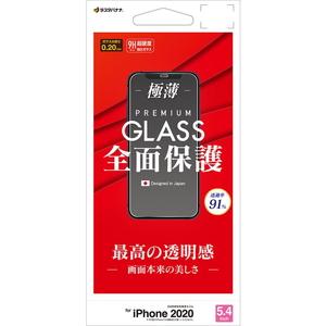 GP2522IP054 ラスタバナナ iPhone 12 mini 光沢 春の新作続々 液晶保護ガラスパネル レビューを書けば送料当店負担 0.2mm 用 5.4インチ