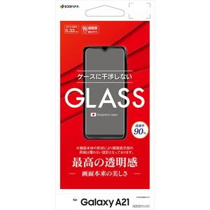 GP2741GSA21 ラスタバナナ GALAXY A21 SC-42A 用 0.33mm 売れ筋 現品 AGC 光沢 平面保護 液晶保護ガラスパネル