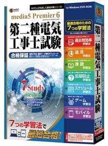 プレミア6 7つの学習法 第二種電気工事士試験 メディアファイブ ※パッケージ版