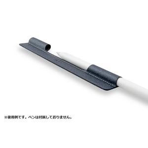 MS009-PC-M-GRY-01 Moft Apple Pencil 第1 第2世代 スペースグレー 高級品 X 出荷 用ペンホルダー MOFT マグネット式