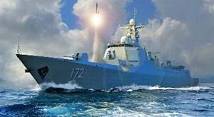 1/700 中国人民解放軍海軍 052D型 駆逐艦【06732】 プラモデル トランペッター