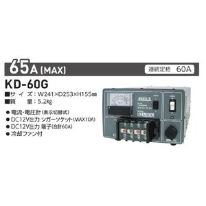 KD-60G-DC13.8/60A 日動工業 コンバーター(DC24V → DC12V)