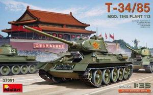 1/35 T-34/85 1945年第112工場製【MA37091】 プラモデル ミニアート