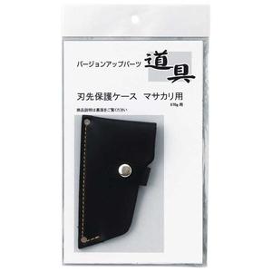 361901 大金 新商品 新型 刃先保護ケース マサカリ 驚きの価格が実現 570g用