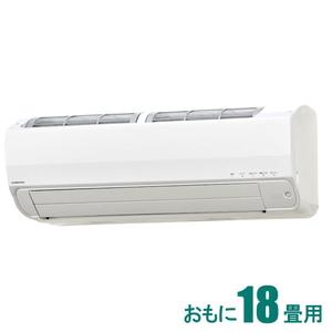 世界的に CSH-Z5621R2-W CSH-Z5621R2-W コロナ【標準工事セットエアコン】(15000円分工事費込) おもに18畳用 おもに18畳用 (冷房:15~23畳/暖房:15~18畳) [CSHZ5621R2Wセ] Zシリーズ 電源200V(ホワイト) [CSHZ5621R2Wセ], 釣具のレインドロップス:468a2cbc --- askamore.com