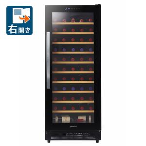 _ 標準設置料込 送料込 WF-C53W デバイスタイル お買得 ワインセラー 53本収納 devicestyle 右開き WFC53W ブラック