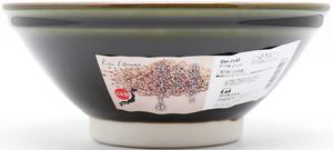 NEW売り切れる前に☆ オーバーのアイテム取扱☆ 000DH7140 貝印 21cm すり鉢