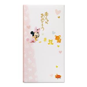 Pノ-D107P アウトレット☆送料無料 マルアイ 金封 ディズニー Disneyzone ベビーミニー 出産祝 大好評です 多当