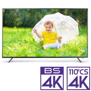 (標準設置料込_Aエリアのみ)テレビ 65型 65XUC38VC アイリスオーヤマ 65型地上・BS・110度CSデジタル4Kチューナー内蔵 LED液晶テレビ (別売USB HDD録画対応)IRIS LUCA(ルカ) AI機能音声操作対応
