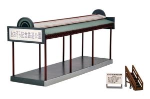 鉄道模型 格安 トミーテック 初回限定 N 車両展示公園 情景小物126
