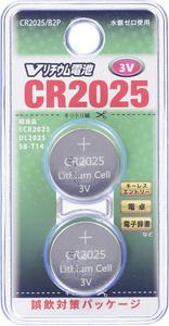 上等 CR2025 B2P オーム リチウムコイン電池×2個 Vリチウム電池 OHM CR2025B2P 付与