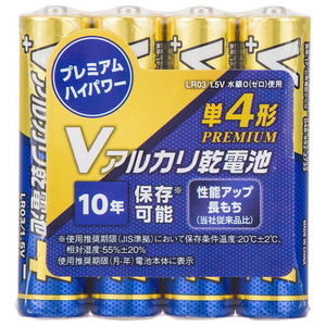 LR03PN4S オーム アルカリ乾電池単4形 4本パック Vアルカリ乾電池 OHM 値引き 中古 ハイパワータイプ