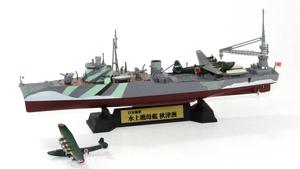 オープニング 大放出セール 1 700 スカイウェーブシリーズ 日本海軍 水上機母艦 秋津洲 W203NH プラモデル 艦名プレートエッチングパーツ付き ピットロード 在庫一掃売り切りセール 旗