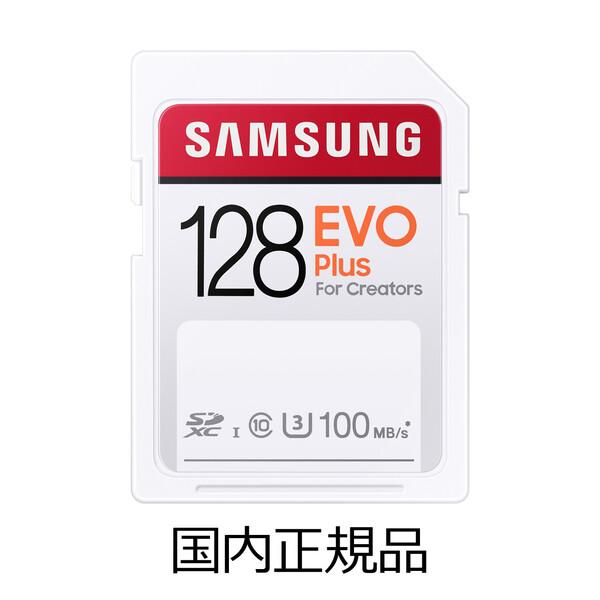 MB-SC128H IT サムスン 国内正規品 SDXCメモリカード 128GB UHS-I 訳あり品送料無料 EVO Class3 本物◆ Class10 Plus