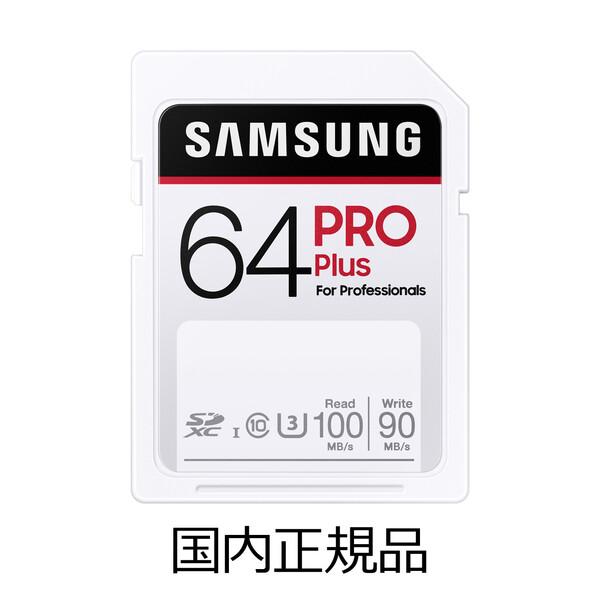 人気商品 MB-SD64H IT サムスン 国内正規品 SDXCメモリカード 64GB 有名な Plus Class10 UHS-I PRO