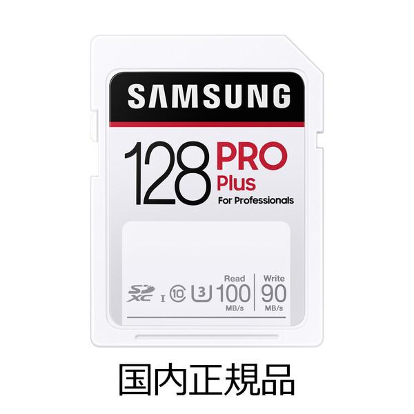 MB-SD128H IT サムスン 国内正規品 SDXCメモリカード 定番 128GB Plus PRO Class10 UHS-I 優先配送 Class3