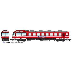鉄道模型 新作製品、世界最高品質人気! マイクロエース 初売り Nゲージ 12系欧風客車 A1123 パノラマライナーサザンクロス6両セット