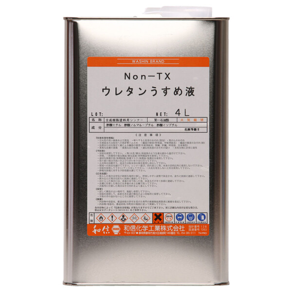 海外並行輸入正規品 #953200 ワシン 和信ペイント NON-TX 爆売り ウレタン Paint 4L うすめ液 Washin