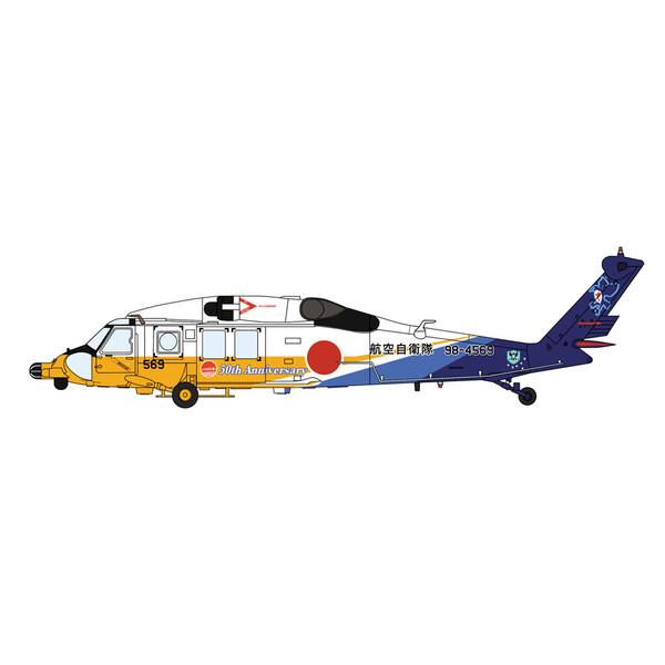 1 72 UH-60J 25%OFF レスキューホーク