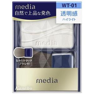 ブランド買うならブランドオフ メディア ブライトアップチークS WT-01 MDBアツプチ-クSWT01 カネボウ お買得