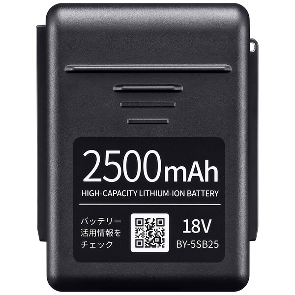 BY-5SB25 シャープ 安心の定価販売 交換用バッテリー 新品 SHARP BY5SB25