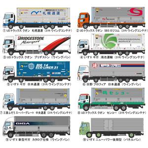 [鉄道模型]トミーテック (N) ザ・トラックコレクション 第9弾 10個入 [トミーテック トラックコレクション ダイ9ダン]【返品種別B】