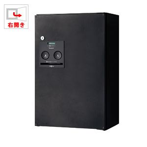 CTNR4030RTB パナソニック 【設置工事費込】宅配ボックス(右開き)鋳鉄ブラック色 Panasonic COMBOハーフタイプ [CTNR4030RTB]【返品種別B】